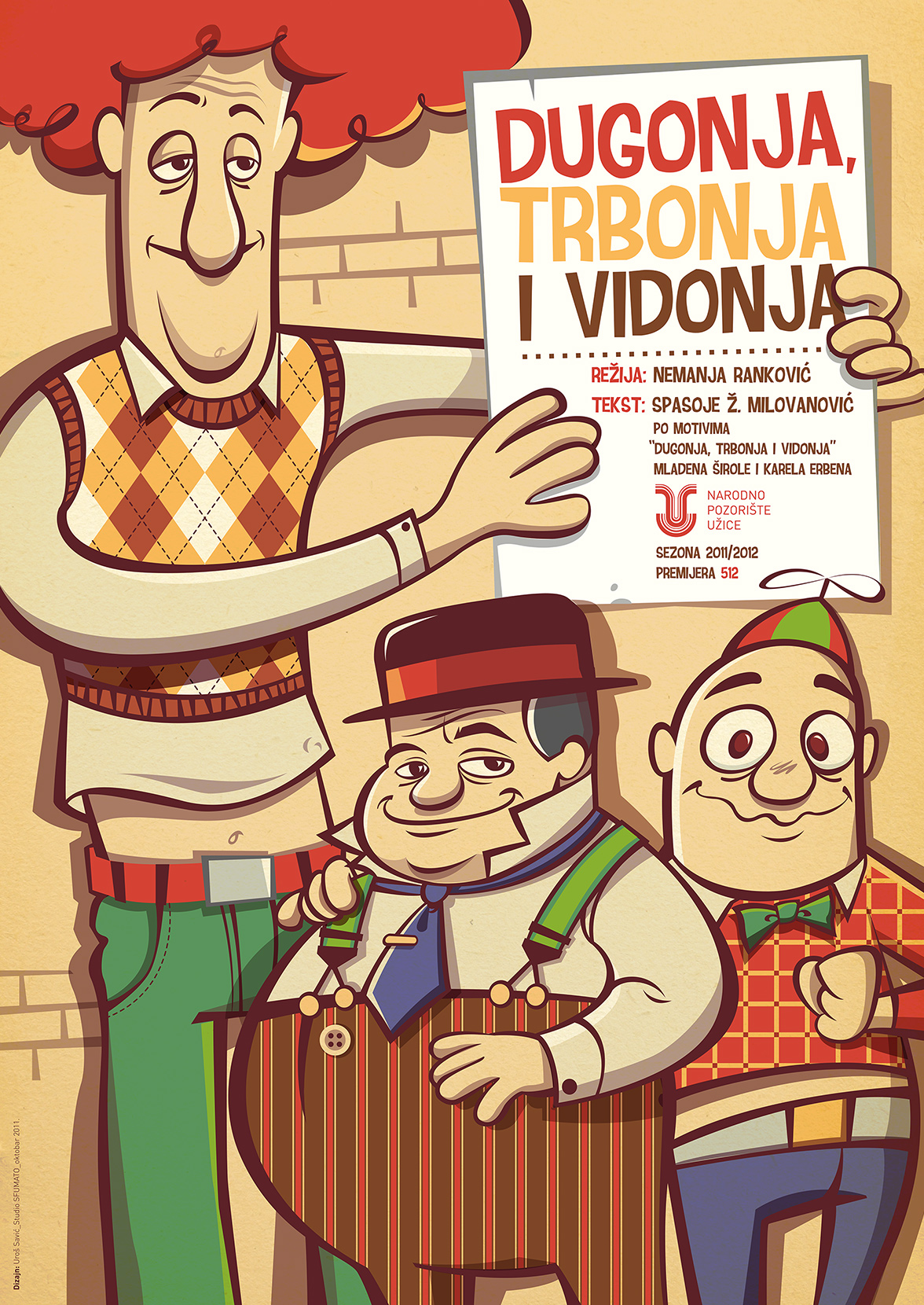 Theatre Play for Children - Poster Design